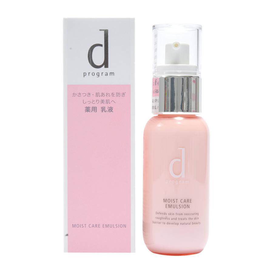 SHISEIDO 资生堂 d program粉色系保湿护理乳液 100ml