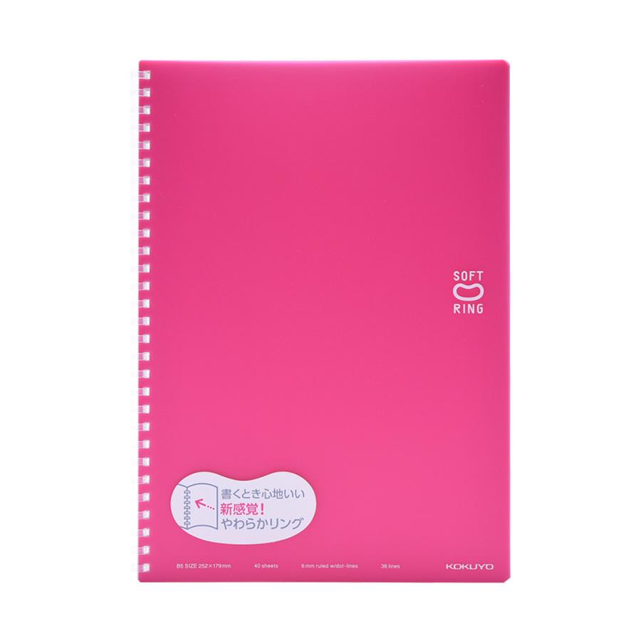 Kokuyo 国誉 柔软线环笔记本B5 6号 粉色 1册