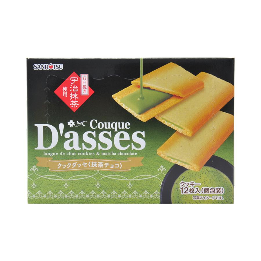 SANRITSU 三立 经典夹心饼干 抹茶味 12枚