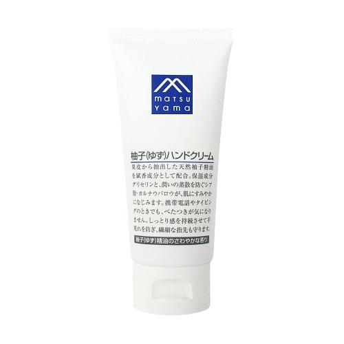 MATSUYAMA 松山油脂 YUZU柚子护手霜 65g
