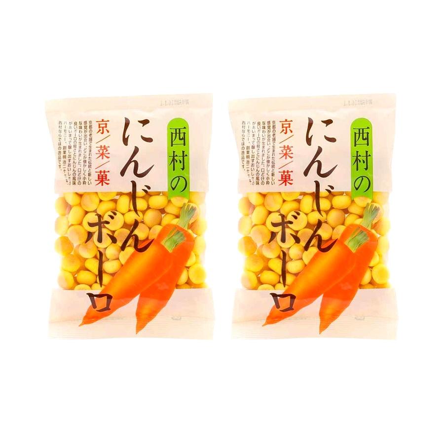 NISHIMURA 西村 胡萝卜味高钙小馒头婴儿辅食 95g*2