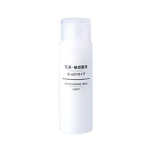 MUJI 无印良品 敏感肌肤用清爽保湿乳液便携款 50ml 1个