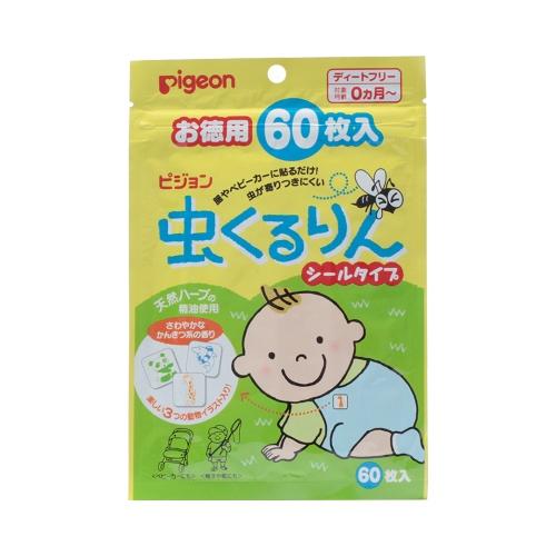 PIGEON 贝亲 幼儿用驱蚊贴 60片