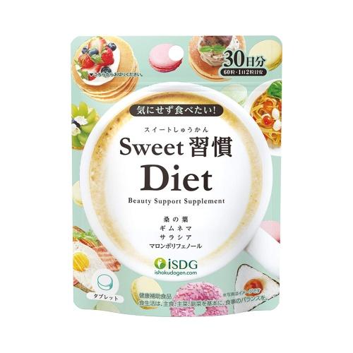 ISDG 医食同源 甜食习惯控糖片 60粒