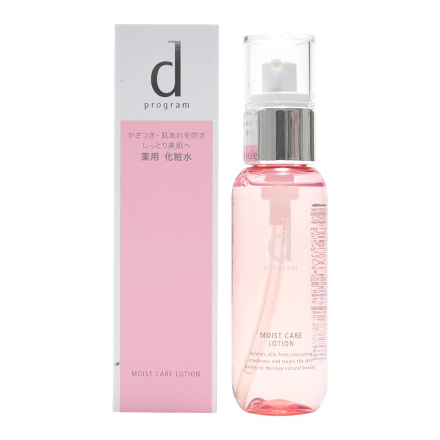 SHISEIDO 资生堂 d program粉色系保湿护理化妆水 125ml