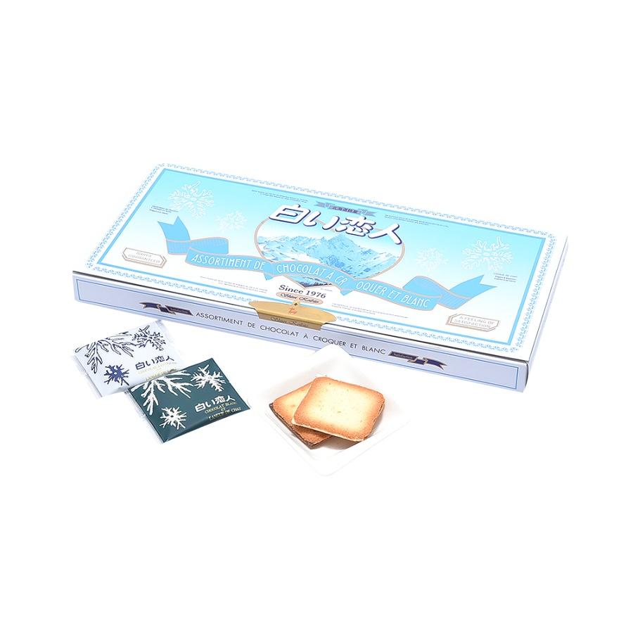 ISHIYA 石屋制菓 北海道白色恋人黑白配巧克力夹心饼干 24片装