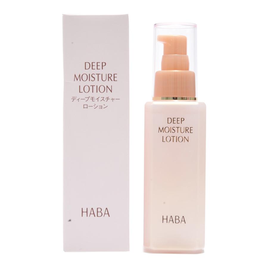 HABA 保湿滋养柔肤水 120ml
