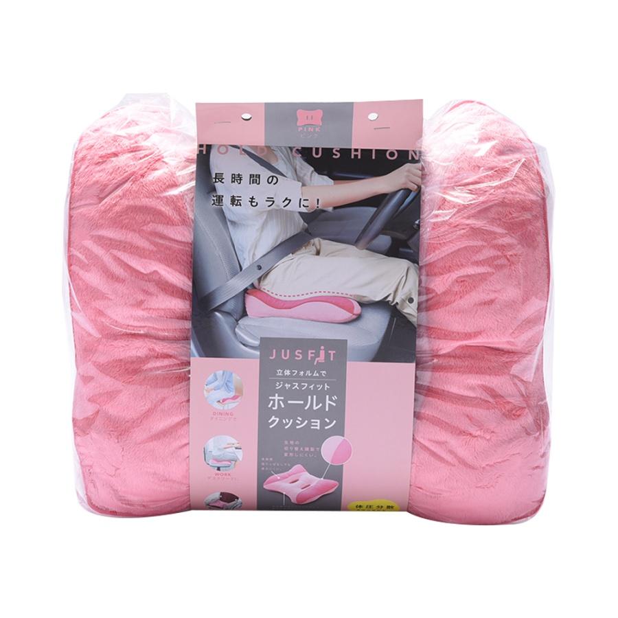 cogit 舒适坐垫 粉色 1个