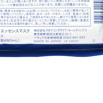 BCL VECUA SPA 米精华美容液大米面膜 30枚