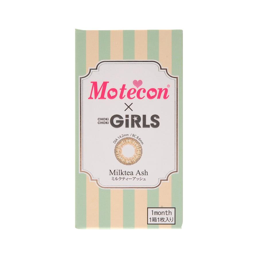 Motecon 月抛型美瞳 1片装 Milk tea Ash