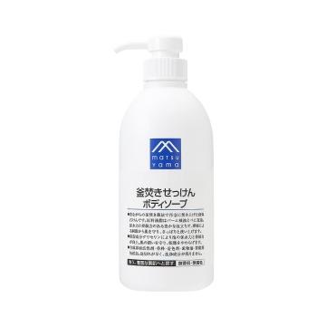 MATSUYAMA 松山油脂 锅煮皂液沐浴露 600ml