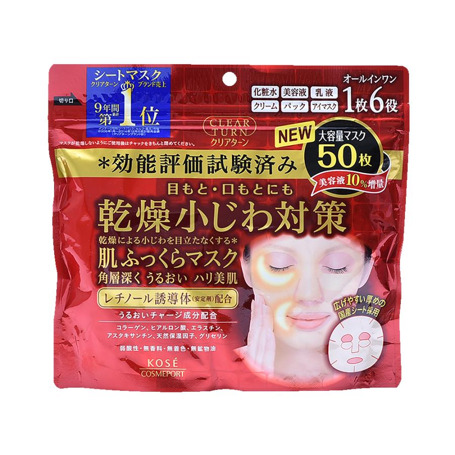 KOSE 高丝 六合一防干燥对策高保湿面膜 50片