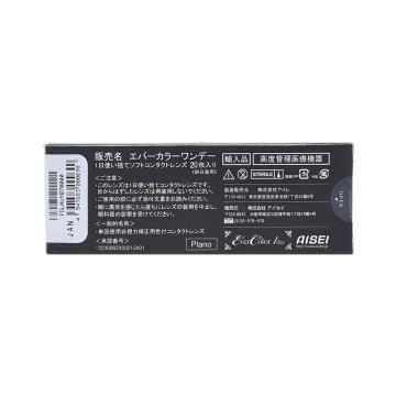 EverColor 日抛型美瞳 自然黑 20片装 -0.50