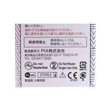 LILMOON 日抛型美瞳 浅咖啡色 10片装 -0.50