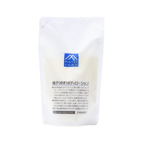 MATSUYAMA 松山油脂 YUZU柚子身体乳 替换装 280ml