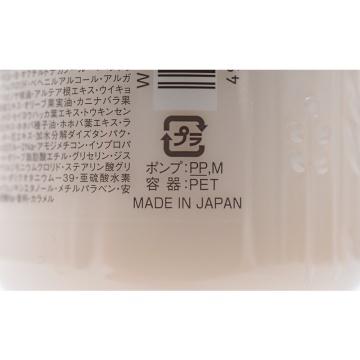 KOSE 高丝 植物精华修复护发素 480ml