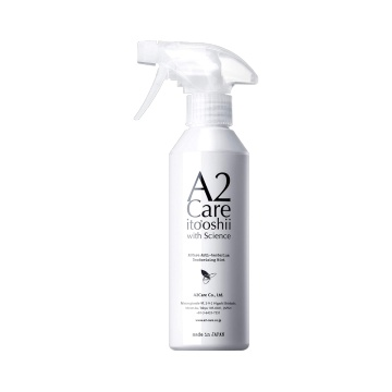 A2Care 无色无味除臭除菌喷雾 300ml