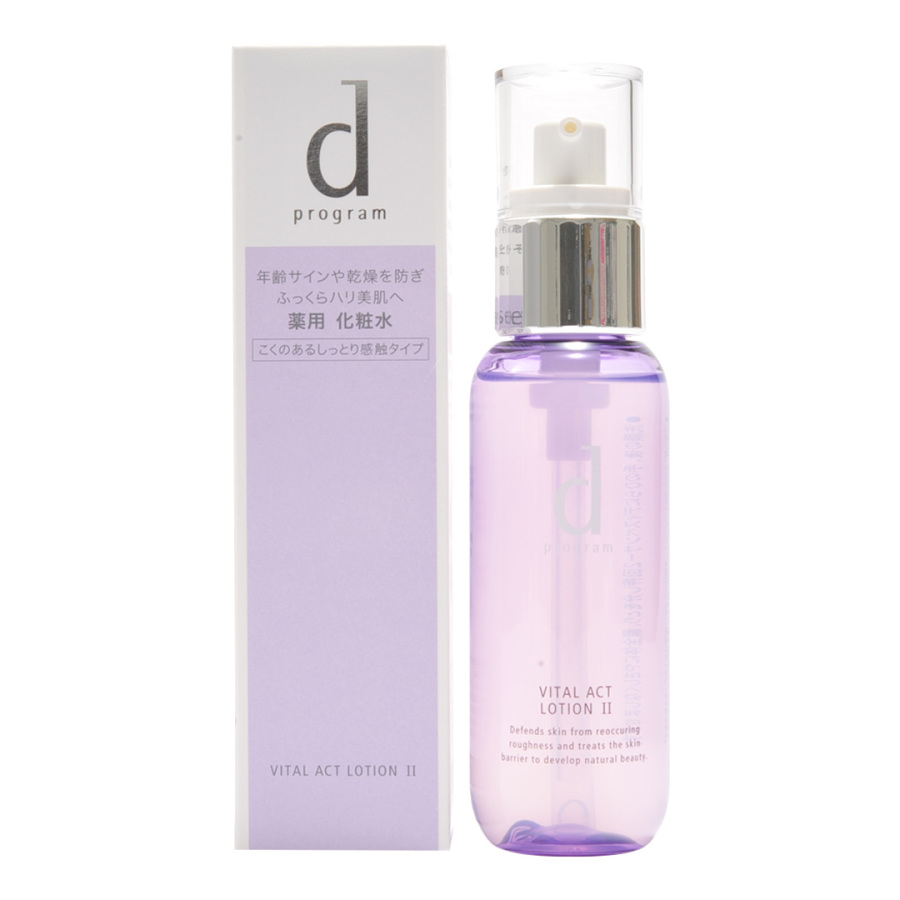 SHISEIDO 资生堂 d program紫色系水润型化妆水爽肤水 125ml
