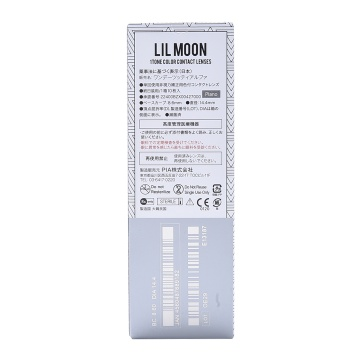 LILMOON 日抛型美瞳 巧克力色 10片装 -0.50