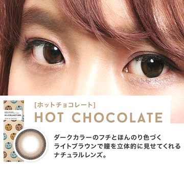 N'sCOLLECTION 日抛美瞳 HOT CHOCOLATE 10枚 -4.25