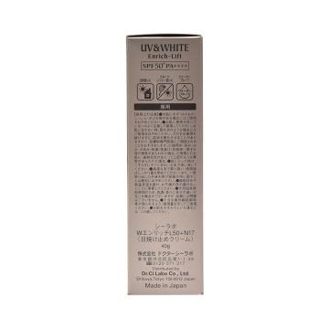Dr.Ci:Labo 城野医生 金色抗老紧致美肤隔离防晒乳 SPF50+?PA++++ 40g