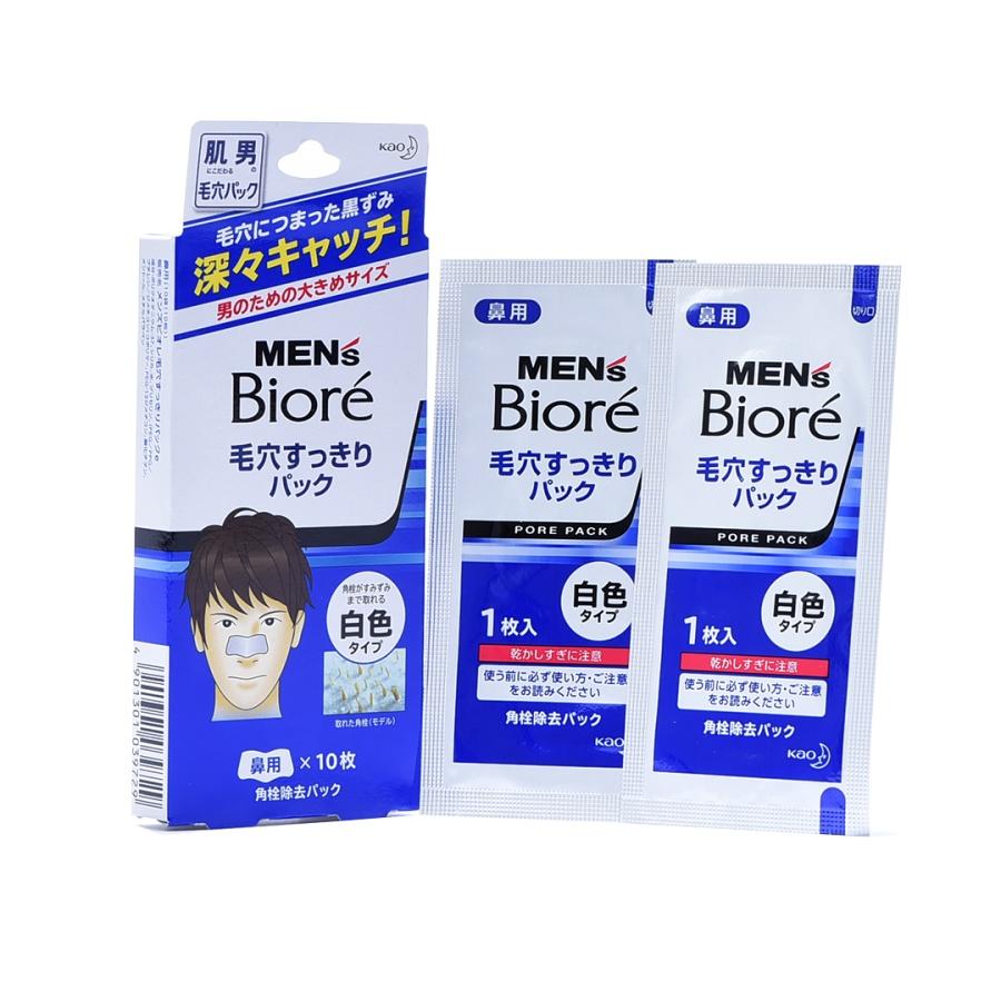 Biore 碧柔 MEN's 男士毛孔清洁鼻贴 白色 10片