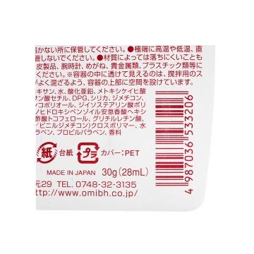 OMI 近江兄弟 小熊防晒霜 SPF50+ PA++++ 30g