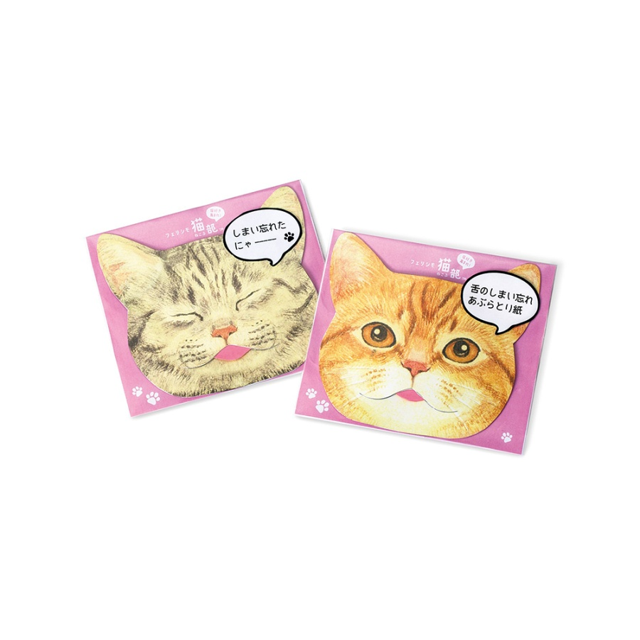 FELISSIMO 猫舌吸油面纸 30张×2