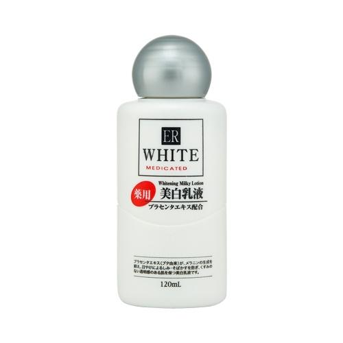 DAISO 大创 药用紧致亮白保湿润肤乳液 120ml