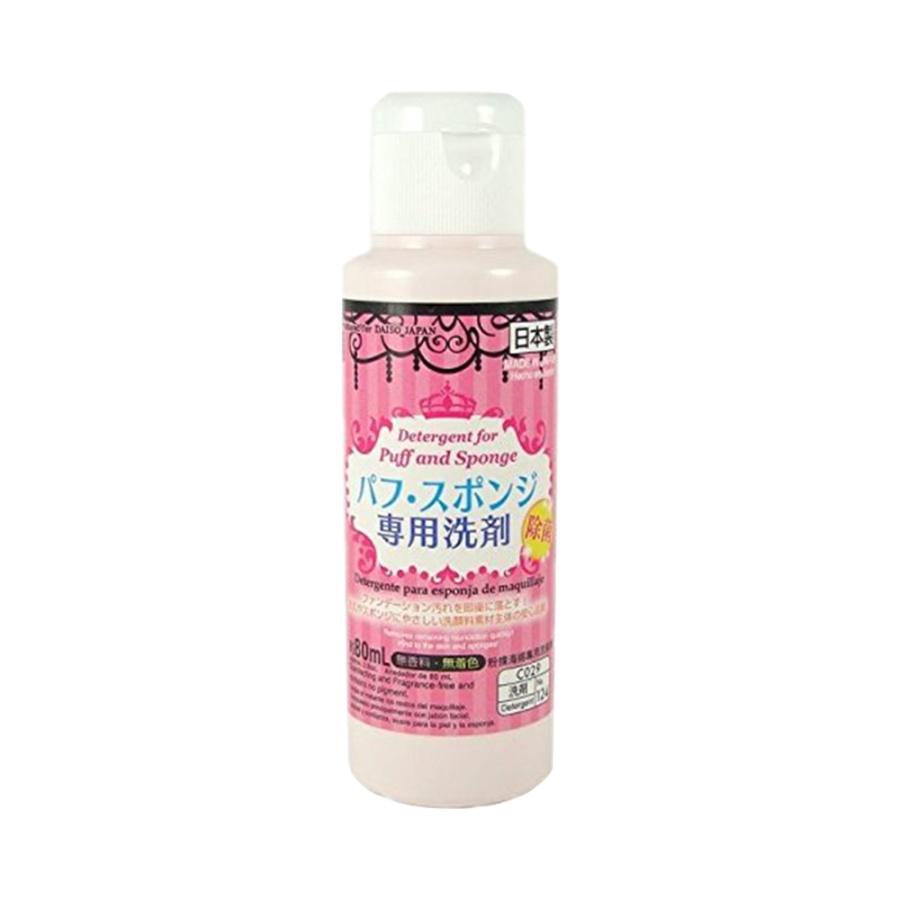 DAISO 大创 粉扑&化妆海绵专用清洗剂 80ml