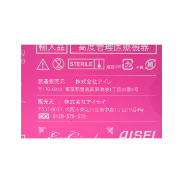 EverColor 日抛型美瞳 10片装 Pure Black -4.25