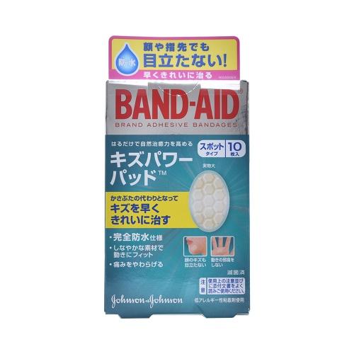BAND-AID 邦迪 小范围伤口用小尺寸创可贴 10片