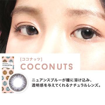 N'sCOLLECTION 日抛美瞳 椰子色 10枚 -7.50