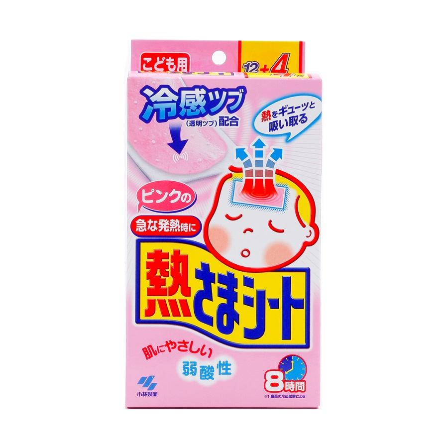 KOBAYASHI 小林制药 退热贴儿童用敏感肌用 粉色 12片+4片