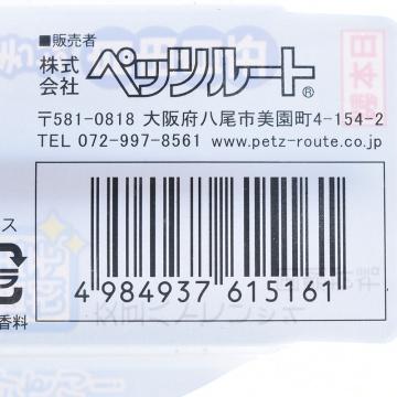 PETZ ROUTE 奶味犬用牙刷 宽13×高165×长13mm