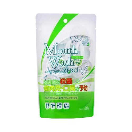 OKINA Long Spin 药用无酒精清洁漱口水 柑橘薄荷味 14mL×10个