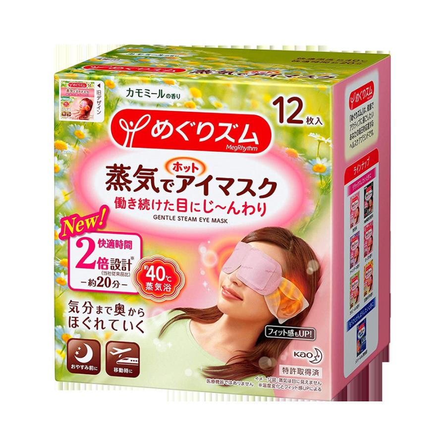 KAO 花王 蒸汽眼罩 柑橘香 12枚