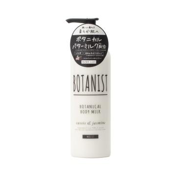 BOTANIST 保湿滋润牛奶身体乳 240ml