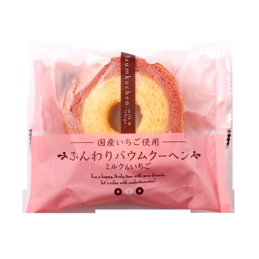 TAIYO FOODS 太阳食品 蓬松年轮蛋糕 牛奶草莓口味 1个