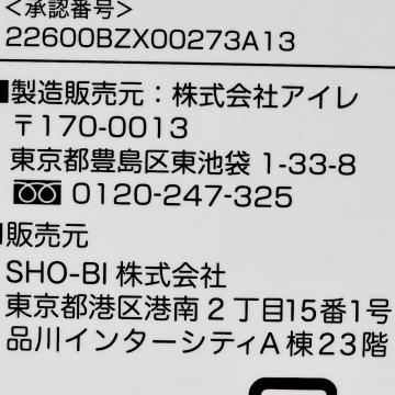 PienAge Luxe 日抛型美瞳 柔情 10枚装 ±0.00