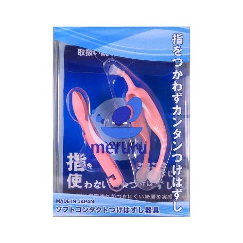meruru 隐形眼镜取戴辅助工具组合 1套 粉色