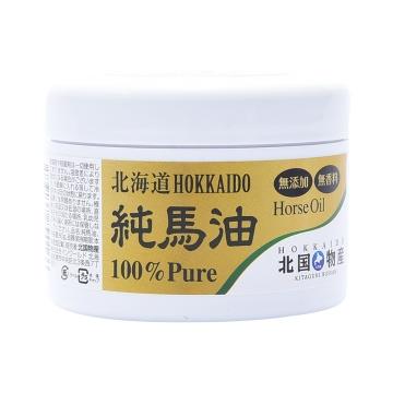 KITAGUNI 北国物产 100% Pure北海道纯马油 80g