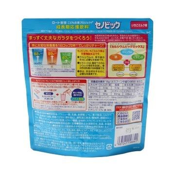 ROHTO 乐敦 Senobic高肽成长营养粉 草莓味 224g